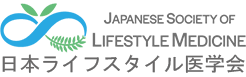 Japanese Society of Lifestyle Medicine